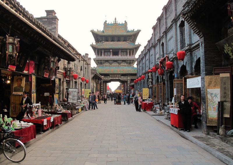 pingyao-china