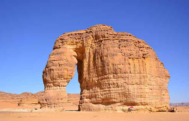 elephant-rock-Arabia